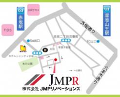 JMPリノベーションズへのアクセス